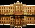 Szegedi Múzeum